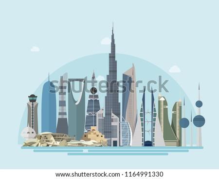 GCC Countries Landmark Buildings Royalty-Free Stock Photo #1164991330