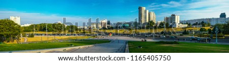 Minsk / Belarus - Aug 2015:  The panorama of modern skyscrapers in the city center under clear sky. Good day in Belarus. #1165405750