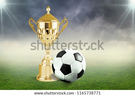 Trophy and football balll #1165738771