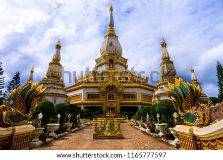 Wat Maha Chedi Chai Mongkol It is a four-sided pagoda. Roi Et Tourist Attractions #1165777597
