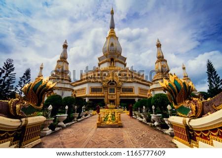 The monks walk to Wat Maha Chedi Chai Mongkol. Roi Et Tourist Attractions #1165777609