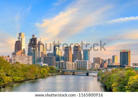 Beautiful Philadelphia skyline at night in USA