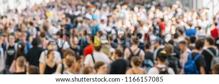 large crowd of people at rush hour #1166157085