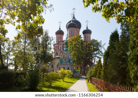 MOSCOW, RUSSIA - AUGUST 27, 2018: Mother of God Cathedral at Donskoy Monastery in Donskaya Street. This monastery was founded in 1591. #1166306254