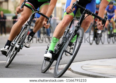 Cycle race, close-up #1166795233