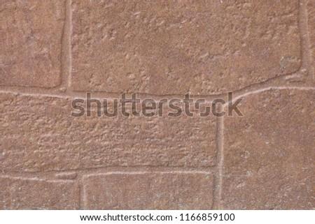light brown tile surface #1166859100