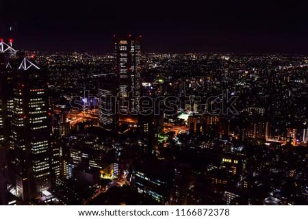 Tokyo Shinjuku Night #1166872378