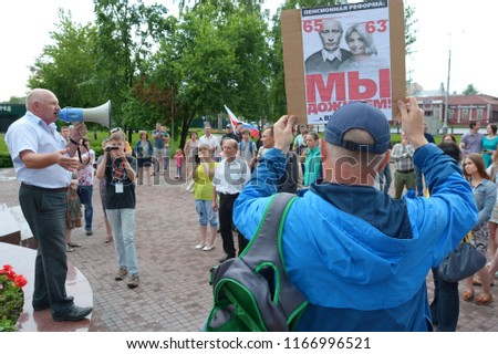 Barnaul,Russia - July 1, 2018. Rally against Putin's policy and raising the retirement age #1166996521