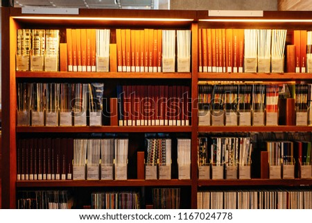 PARIS - October 5, 2016: Interior of the National library of France, located on the Rue de Richelieu #1167024778