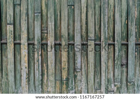 Bamboo texture background, Bamboo planks, Bamboo sheet #1167167257