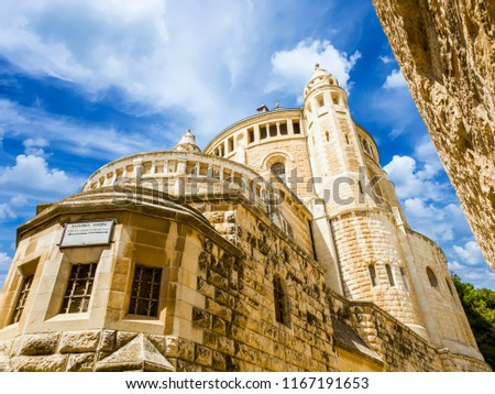 View of the Abbey of Dormition (Church of the Cenacle) on mount Zion, Israel. #1167191653