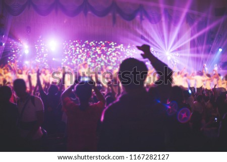 A blurred of Christian worship with raised hand,music concert #1167282127