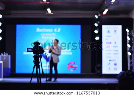 Stage Performer Lectures on technology and investment #1167537013