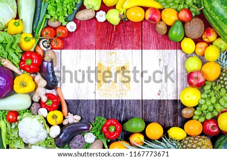 Fresh fruits and vegetables from Egypt #1167773671