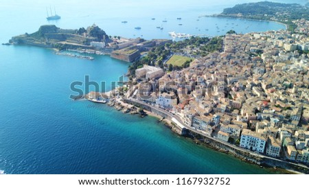 Aerial drone photo of iconic old Venetian sea fortress of Corfu near center of old town, Kerkyra island, Greece #1167932752