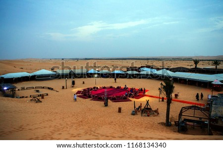 Desert Safari in The United Arab Emirates. #1168134340