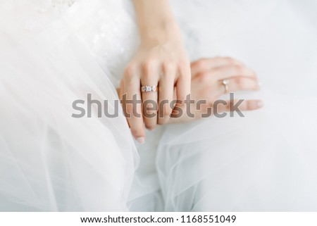 Wedding ring and jewelery of the bride at the wedding #1168551049