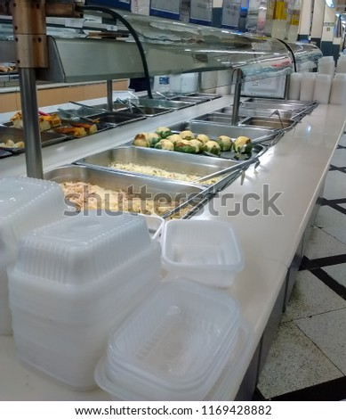 Photos taken at the local supermarket #1169428882