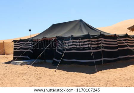 Bedouin tents at Thumama desert of Saudi Arabia