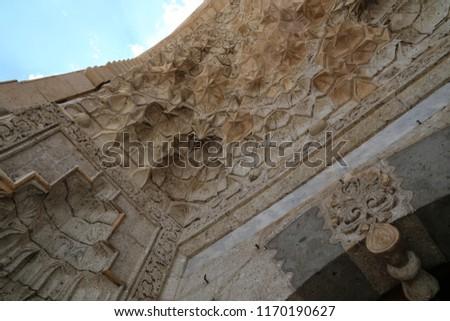 Eşrefoğlu Mosque, Beyşehir, Konya  #1170190627