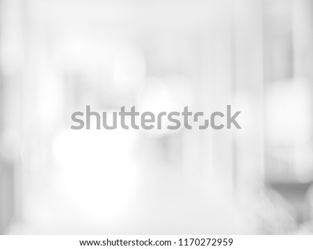 Abstract blurred pathway white background for backdrop design, composition for , website, magazine or graphic for commercial campaign design #1170272959