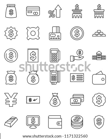 thin line vector icon set - school building vector, dollar coin, gold ingot, credit card, wallet, percent growth, money bag, investment, bank, receipt, medal, monitor, any currency, yen sign, reader #1171322560