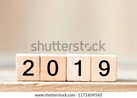 2019. Wooden cube block building the word 2019 #1171604560