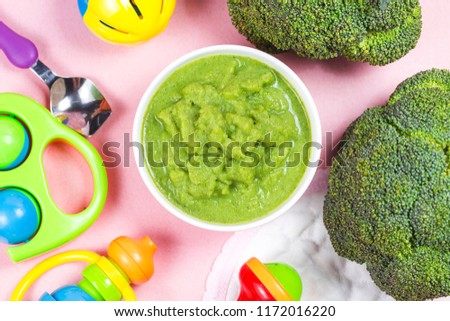 Broccoli pureed,Supplementary food for children,vegetable puree, #1172016220