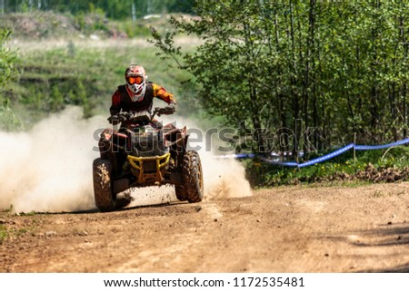 I RZR CUP – national racing series for ATVs and all-terrain vehicle., Russia, Moscow, Mototrek Burtsevo, 12-13 may 2018 #1172535481