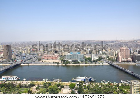 Cairo/Egypt -  5/15/2016 - The Beautiful Landscape of Cairo River nile  from above.  #1172651272
