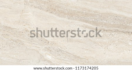 travertine italian marble texture background with high resolution, ivory emperador quartzite marbel surface, close up glossy wall tiles, polished limestone granite slab stone called Travertino. #1173174205