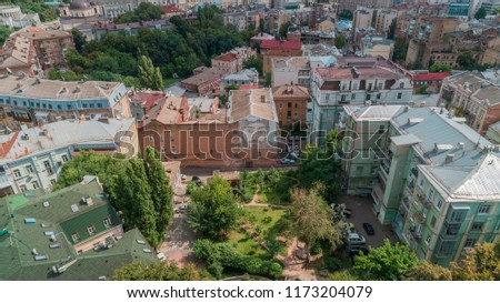"Square ""Heavenly hundreds"". August 8, 2018. Kiev (Kyiv). Ukraine. Aerial view of graffiti. Park. Roofs of buildings. Mikhailovskaya Square. #1173204079"