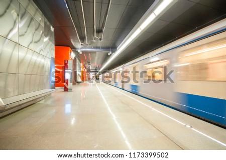 MOSCOW, RUSSIA - SEPTEMBER 05, 2018: Arriving train at metro station Borovskoye Shosse #1173399502