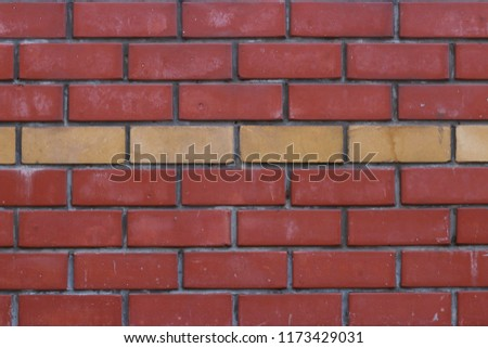colorful brick background #1173429031