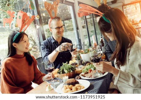 happiness friends thanksgiving christmas eve celebrate dinner party with food wine and laugh together with joyful moment #1173951925