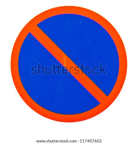 No standing and parking road signs Royalty-Free Stock Photo #117407602