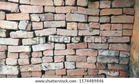 Old bricks wall #1174489846