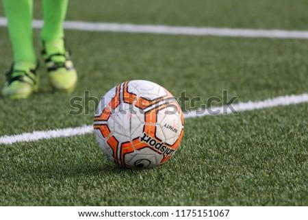 BILBAO, SPAIN - SEP 2018: Playing soccer #1175151067