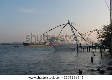 chinese fishing net #1175936341
