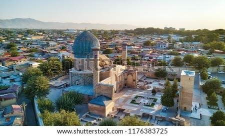 Gur-e-Amir Mausoleum in Central Samarkand, Uzbekistan along the old Silk Road #1176383725