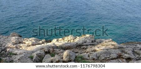 Beautiful Landscape and Sea in Croatia #1176798304