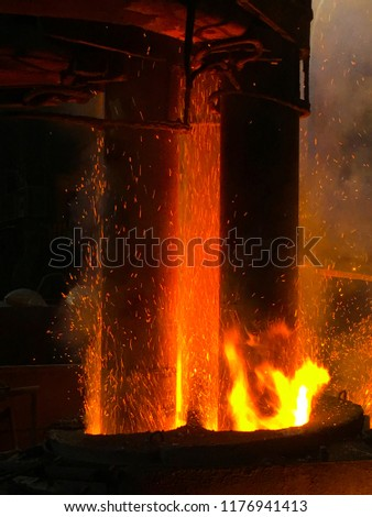 Electric arc furnace in the metallurgical plant #1176941413
