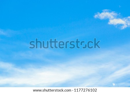 Fantastic soft white clouds against blue sky in thailand. #1177276102