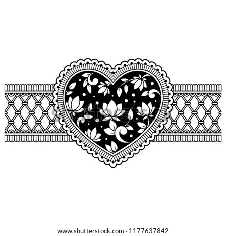 Mehndi flower pattern in form of heart and border for Henna drawing and tattoo. Decoration in ethnic oriental, Indian style. #1177637842