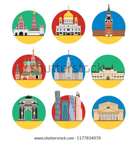 Cartoon symbols and objects set of Moscow. Popular tourist architectural objects: Kremlin, St. Basil's Cathedral,   Triumphal Arch, Moscow city and another sights. Moscow icons set. #1177834078