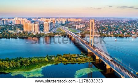 The Southern Bridge across the Dnieper in Kiev, the capital of Ukraine Royalty-Free Stock Photo #1178833933