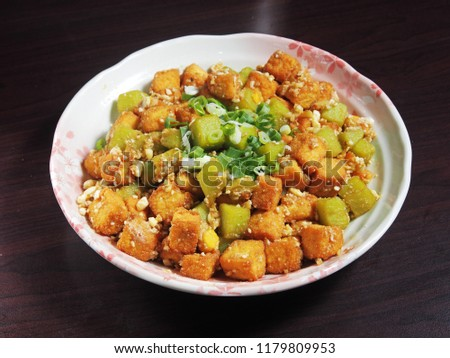 Chinese food-Fried salted eggs with egg tofu #1179809953