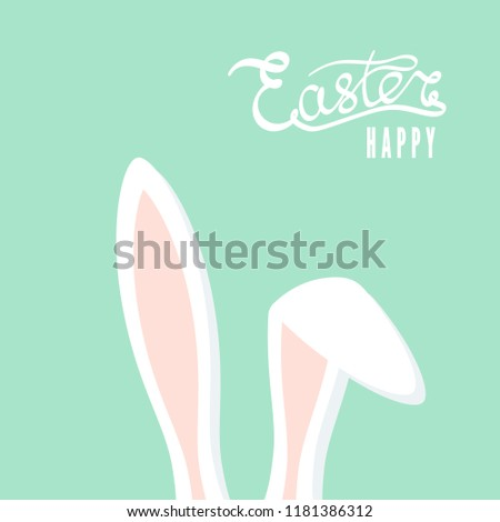 Happy Easter greeting card with rabbit ears. Easter Bunny. illustration