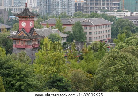 Chengdu, Sichuan Province, China - Sept 17, 2017 : Clock tower of Huaxi West China University of Medical Sciences aerial view #1182099625