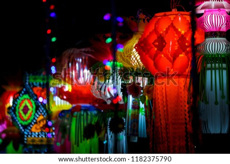 Indian Festival Diwali , Lantern #1182375790